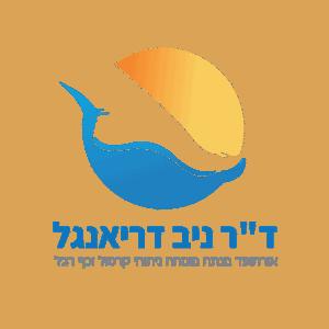 לוגו ניב דריאנגל